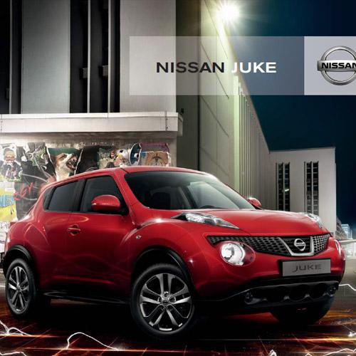 Nissan Juke - Оригинальный каталог